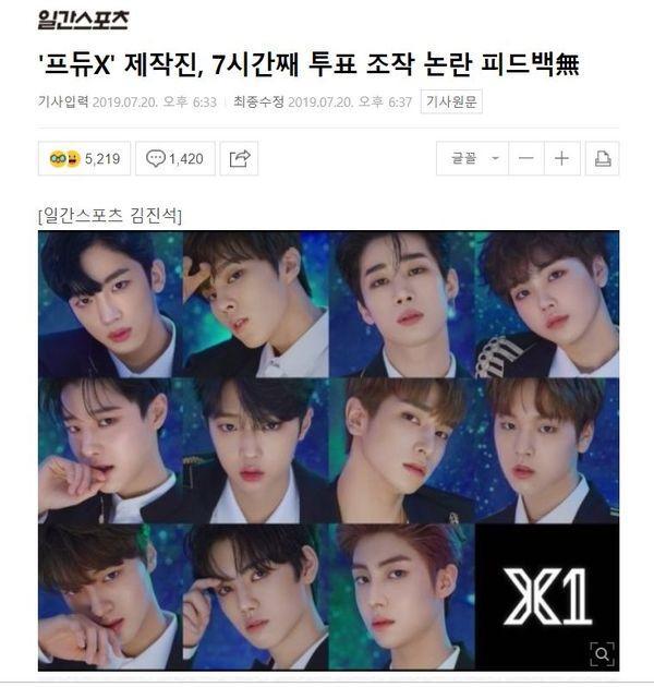 Thao túng kết quả Produce X 101: Truyền thông yêu cầu công khai phiếu bầu và đây là phản ứng của Mnet-5