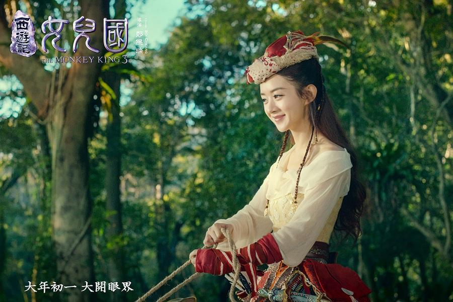 Triệu Lệ Dĩnh - Lưu Diệc Phi - Dương Mịch: 3 nữ hoàng truyền hình thất bại thảm hại với phim điện ảnh-3