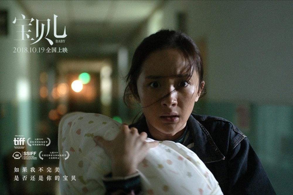 Triệu Lệ Dĩnh - Lưu Diệc Phi - Dương Mịch: 3 nữ hoàng truyền hình thất bại thảm hại với phim điện ảnh-6