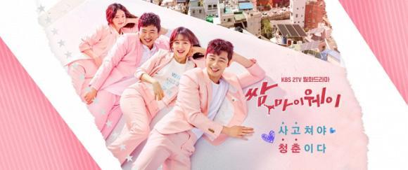 Nếu đang có 1 ngày tồi tệ thì 10 bộ phim Hàn này chính xác là dành cho bạn, xem xong tươi không cần tưới-4