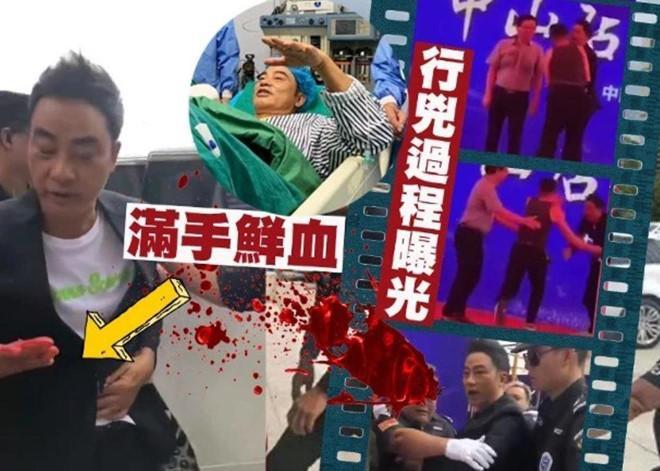 Những lần nghệ sĩ Trung Quốc bị tấn công giữa sự kiện-1