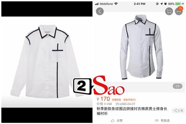 Vướng lùm xùm với Trương Thế Vinh, Maschio bị dân mạng bóc phốt hàng loạt thiết kế giống hàng Trung Quốc mà giá lại đắt hơn nhiều-7