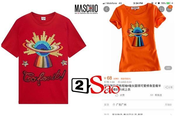 Vướng lùm xùm với Trương Thế Vinh, Maschio bị dân mạng bóc phốt hàng loạt thiết kế giống hàng Trung Quốc mà giá lại đắt hơn nhiều-11