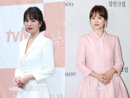Knet 'ghét cay ghét đắng' Song Hye Kyo, tẩy chay mỹ nhân khỏi làng giải trí Hàn Quốc