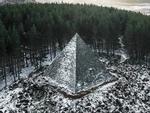 Những bí ẩn hại não về kim tự tháp Ai Cập-7