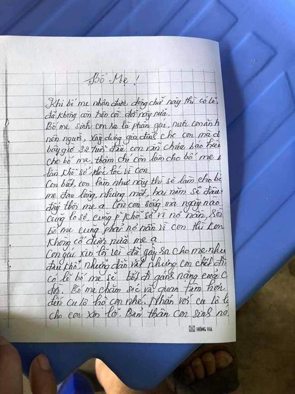 Nữ giáo viên tự tử để lại thư tuyệt mệnh xin lỗi bố mẹ ở Tuyên Quang-2