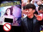 Sao nam Hàn lộ video âu yếm bạn gái nóng bỏng trong nhà tắm công cộng-3