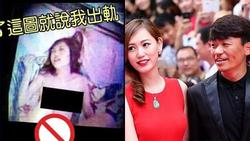 Vợ cũ của 'vua hài' Vương Bảo Cường bị nghi lộ ảnh nóng