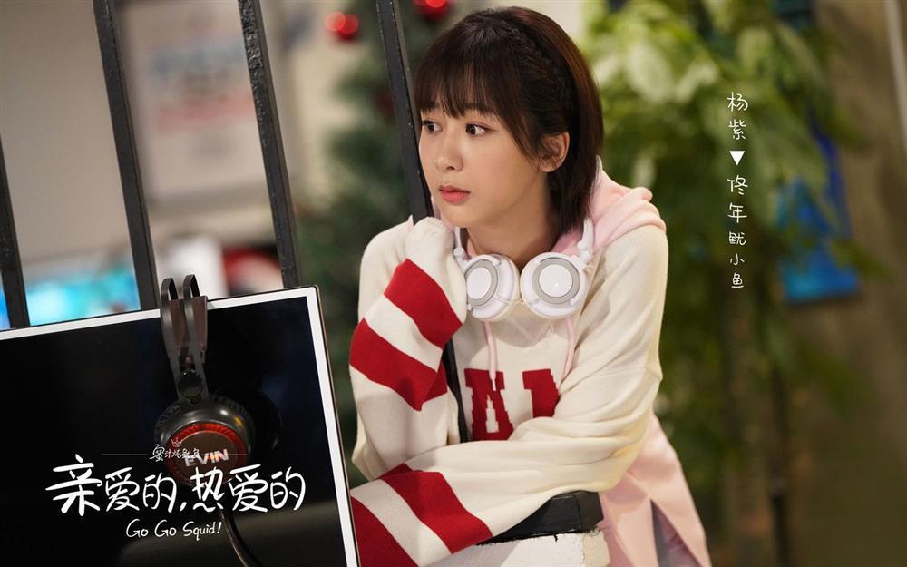 Dương Tử là sao nữ trẻ nhất phá kỷ lục rating Trung Quốc-3