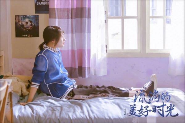 Loạt phim truyền hình Hoa ngữ hè 2019 có thành tích tốt, riêng phim mới của Trịnh Sảng kém nhất-7