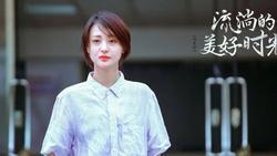 Loạt phim truyền hình Hoa ngữ hè 2019 có thành tích tốt, riêng phim mới của Trịnh Sảng kém nhất