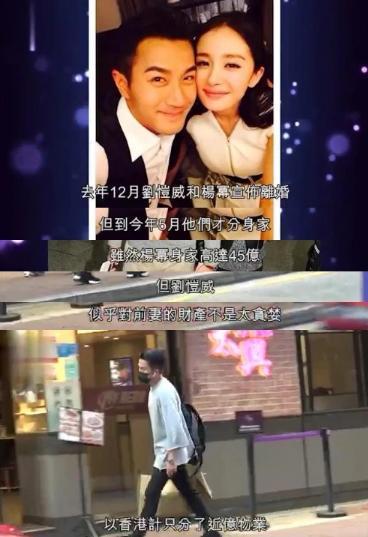 Sau ly hôn Dương Mịch, Lưu Khải Uy được quyền nuôi con và sở hữu tòa nhà hơn 200 tỷ đồng-3