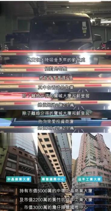 Sau ly hôn Dương Mịch, Lưu Khải Uy được quyền nuôi con và sở hữu tòa nhà hơn 200 tỷ đồng-4
