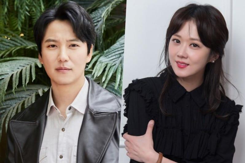 Rộ tin mỹ nhân không tuổi Jang Nara sẽ kết hôn vào tháng 11 tới-2