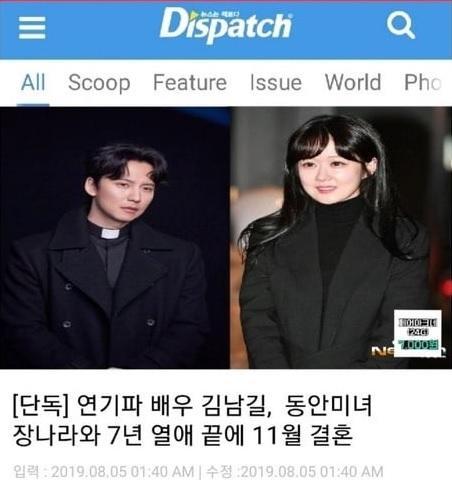 Rộ tin mỹ nhân không tuổi Jang Nara sẽ kết hôn vào tháng 11 tới-1