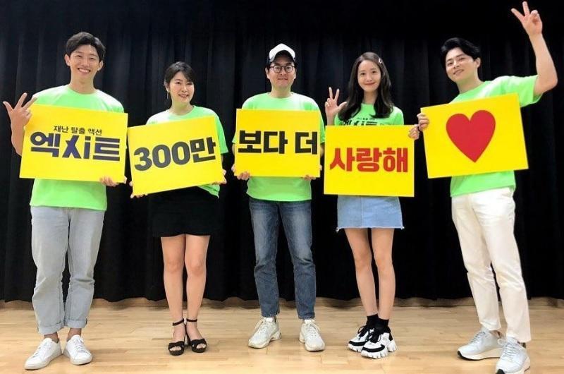 Rộ tin mỹ nhân không tuổi Jang Nara sẽ kết hôn vào tháng 11 tới-4