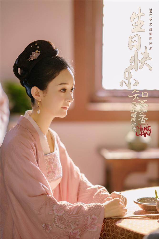 Dương Tử đánh bại Triệu Lệ Dĩnh trở thành nữ diễn viên có lượng fans tăng nhiều nhất nửa đầu 2019-6