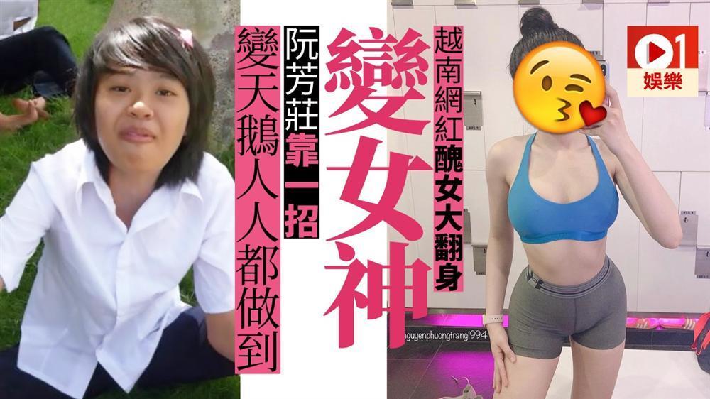 Dậy thì thành công với thân hình đồng hồ cát, cô gái Việt được báo Trung rầm rộ đưa tin-1