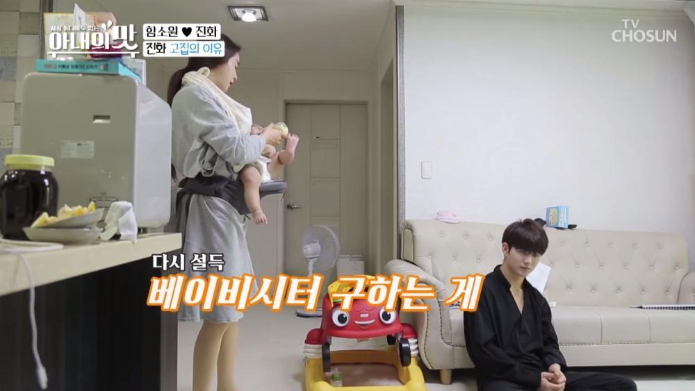 Hoa hậu Hàn mệt mỏi khi liên tục phải chu cấp tiền cho ông xã kém 18 tuổi ở nhà ăn không-2