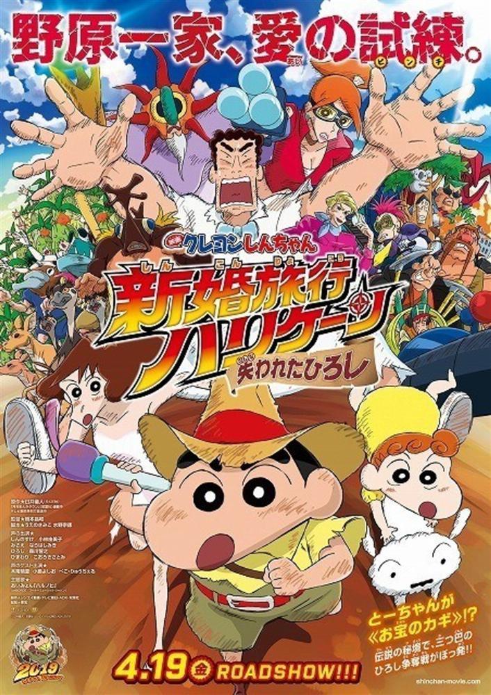 Những bộ phim chuyển thế từ Manga Nhật nhất định phải xem trong năm 2019-3