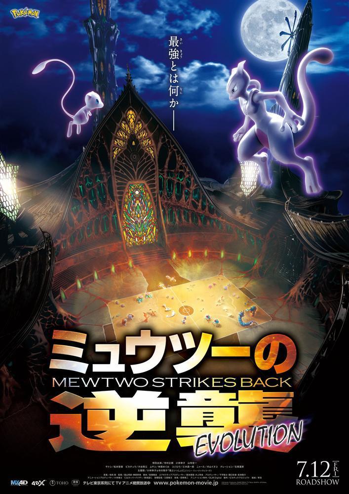 Những bộ phim chuyển thế từ Manga Nhật nhất định phải xem trong năm 2019-4
