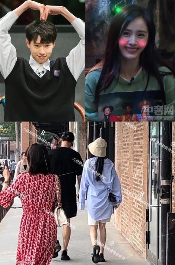 Dương Mịch liên tiếp bị nghi ngờ hẹn hò với 4 tài tử-1