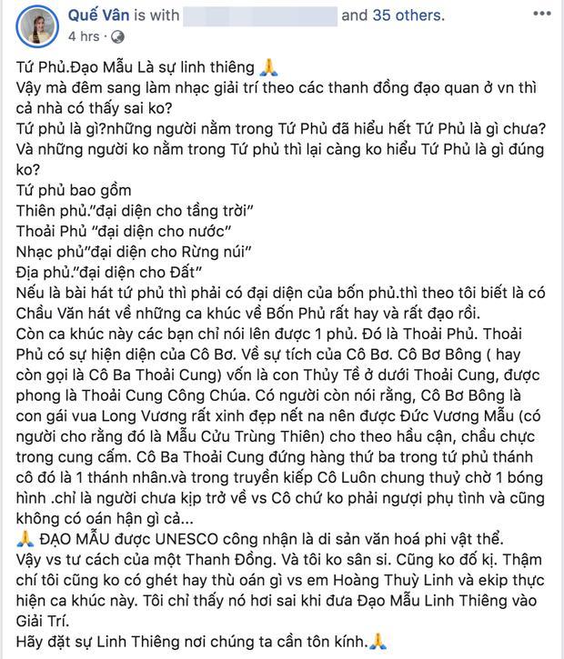 Quế Vân phản đối gay gắt MV Tứ Phủ của Hoàng Thùy Linh: Quá sai khi đưa Đạo Mẫu vào giải trí-4