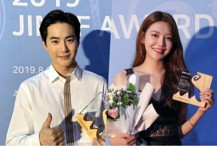 Chị gái sao nhí Kim Yoo Jung gây bất ngờ với nhan sắc xinh đẹp không kém người em nổi tiếng-5