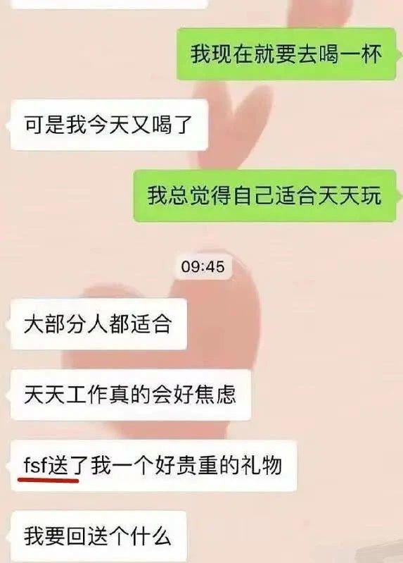 Rộ hình ảnh nghi ngờ Phùng Thiệu Phong ngoại tình, phản bội Triệu Lệ Dĩnh?-2