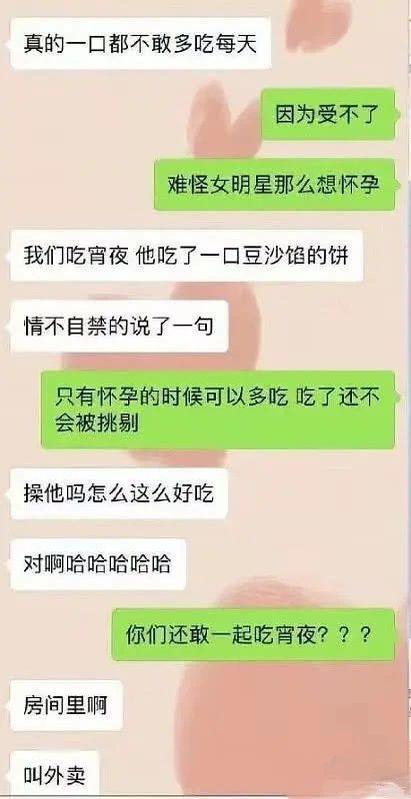 Rộ hình ảnh nghi ngờ Phùng Thiệu Phong ngoại tình, phản bội Triệu Lệ Dĩnh?-3