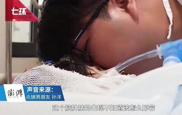 Cảm động 'nụ hôn vĩnh biệt' trên giường bệnh của chàng trai dành cho bạn gái trước khi qua đời-5