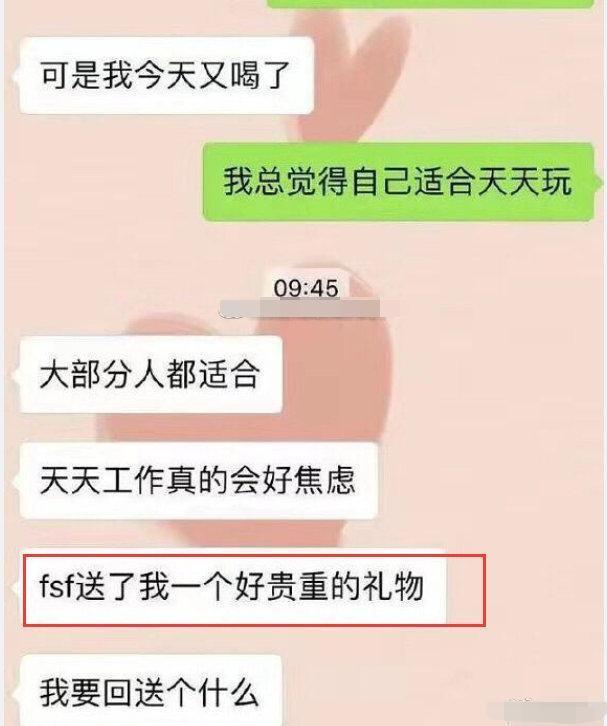 Phùng Thiệu Phong phủ nhận ly hôn Triệu Lệ Dĩnh, gay gắt cảnh cáo những kẻ bịa đặt tin đồn-2