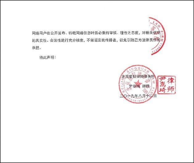 Phùng Thiệu Phong phủ nhận ly hôn Triệu Lệ Dĩnh, gay gắt cảnh cáo những kẻ bịa đặt tin đồn-4