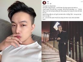 Chia sẻ của cựu thành viên HKT TiTi gây xôn xao: 'Thanh xuân của tôi là lọc lừa, lợi dụng, bóc lột sức lao động'