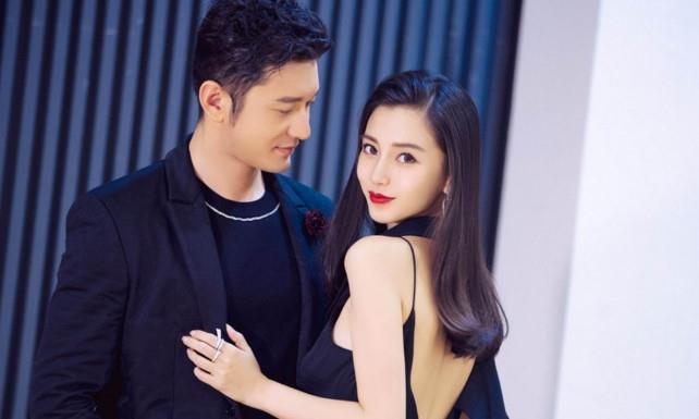 Angelababy và Huỳnh Hiểu Minh - lễ cưới chiêu trò đến ồn ào ly hôn-1
