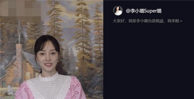 Lý Tiểu Lộ rục rịch trở lại showbiz sau scandal ngoại tình-2