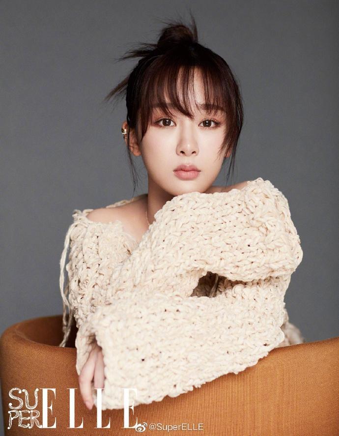 Dương Tử và mỹ nam Trần Tình Lệnh kết đôi trong phim mới-1