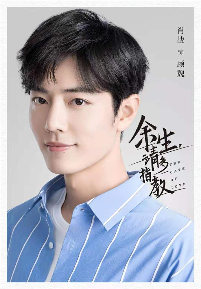 Dương Tử và mỹ nam Trần Tình Lệnh kết đôi trong phim mới-5
