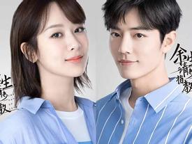 Dương Tử và mỹ nam 'Trần Tình Lệnh' kết đôi trong phim mới