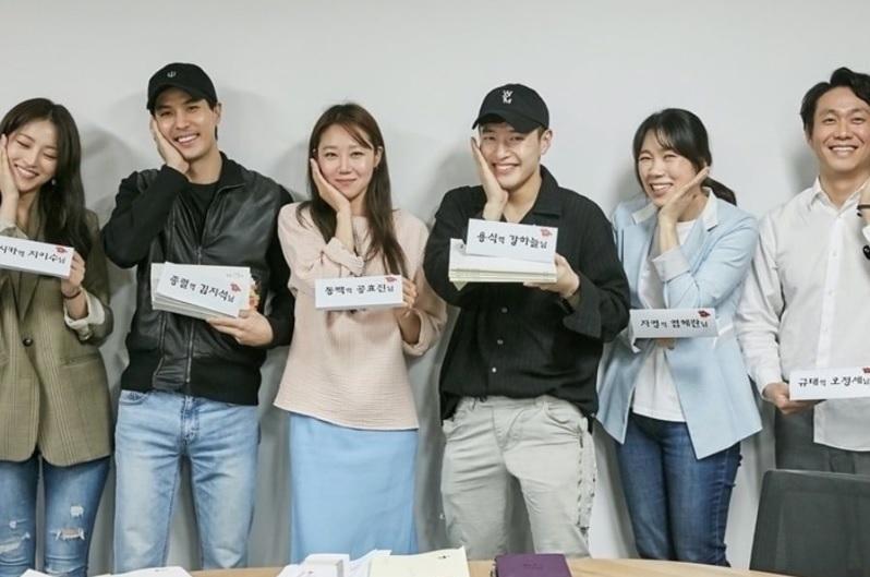 Mợ ngố U40 Song Ji Hyo khoe mặt mộc đẹp không tì vết-7