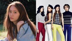 'Công chúa băng giá' Krystal tuyên bố không còn thiết tha với việc hát hò, muốn từ bỏ sự nghiệp làm thần tượng Kpop