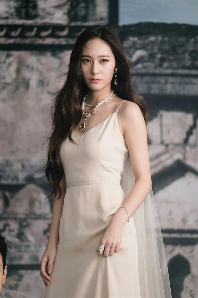 Công chúa băng giá Krystal tuyên bố không còn thiết tha với việc hát hò, muốn từ bỏ sự nghiệp làm thần tượng Kpop-3