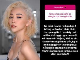Tóc Tiên trải lòng về kiếp cầm ca: 'Đam mê mà không làm ra tiền cũng thua scandal hiện tượng'