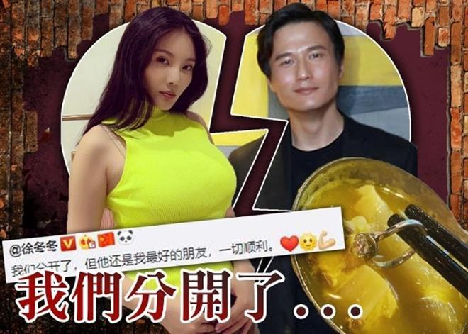 Bom sex Hong Kong đóng Tiểu Long Nữ bị phản đối vì khoe thân, ồn ào bán dâm-11