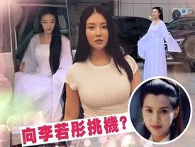 'Bom sex' Hong Kong đóng Tiểu Long Nữ bị phản đối vì khoe thân, ồn ào bán dâm