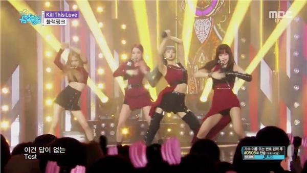 Những lần Jennie (BlackPink) lộ hàng trên sân khấu-4