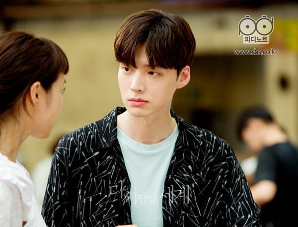 Sự nghiệp diễn xuất mờ nhạt của Ahn Jae Hyun-6