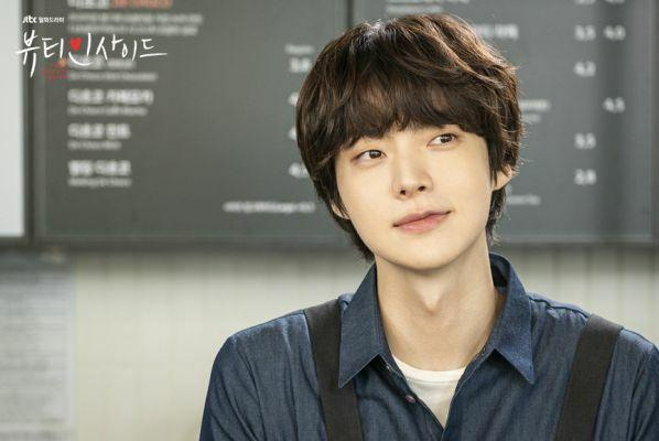 Sự nghiệp diễn xuất mờ nhạt của Ahn Jae Hyun-7