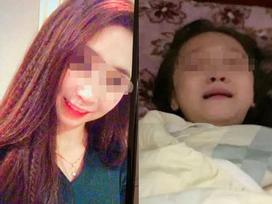 Vụ bé gái 6 tuổi nghi bị cưỡng hiếp tập thể ở Nghệ An: Tại sao 'dì An' lại được cấp 2 khai sinh với 2 năm sinh khác nhau?