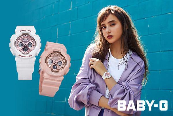 Xuống phố sành điệu cùng đồng hồ Baby-G-1